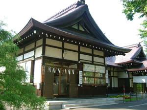 北海道護国神社社務所