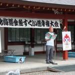 第5回北海道金魚すくい選手権大会開催!